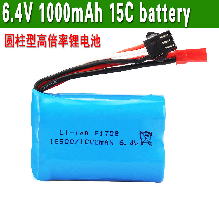 US $13.85 |Upgrade 1 2 3 pcs 6.4v 1000mah 15C 18500 Li ion Battery RC toys battery JST 2P For R/C L959 A L969 A RC Car|Parts & Accessories| |  - AliExpress