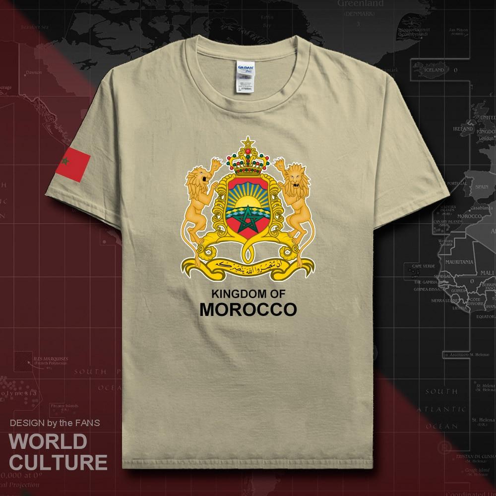 HNat_Morocco20_T01sand