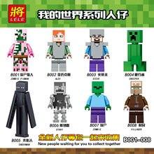 Armatura Di Catene Minecraft.Minecraft Giocattoli Per La Vendita Acquista A Poco Prezzo