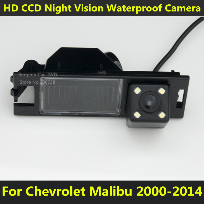 Chevrolet Malibu 2014 For Sale: For Chevrolet Malibu 2007 2008 2009 2010 2011 2012 2013