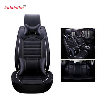 Kalaisike leather Universal Car Seat covers for Ford all models focus fiesta s-max mondeo explorer ecosport car styling - Category 🛒 Automobiles & Motorcycles