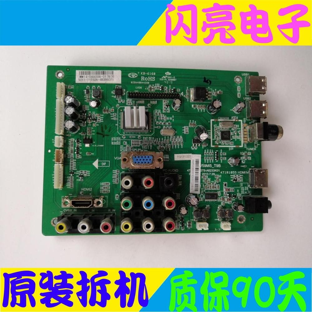 Audio & Video Replacement Parts Accessories & Parts Circuit Logic Circuit Board Audio Video Electronic Circuit Board Led 42538e Motherboard 4704-59mst9-a6233k01 Screen K420wd3