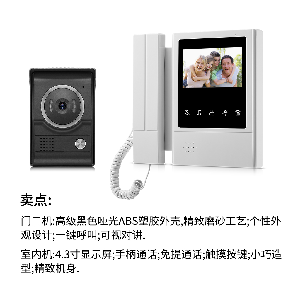 4.3 Inch Two Way Intercom Video Door Phone XSL-V43E168-L+ ...