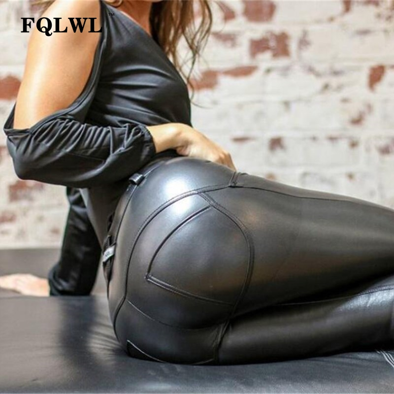 Women's Sexy Push Up Leather Pants 3