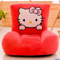 Mini Cartoon Home Sponge Children's Sofa Baby One Seat Chair Hello Kitty Birthday Baby Furniture for Kids Gift Bean Bag
