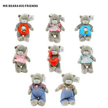 1pc 18cm Small Cute Teddy Bears Gray Tatty Teddy Plush Pendant Dolls Stuffed Kids Toys for Children Party Gifts 8 Styles