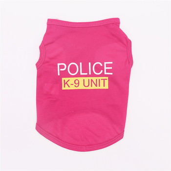 K-9 Unit Police Vest 1
