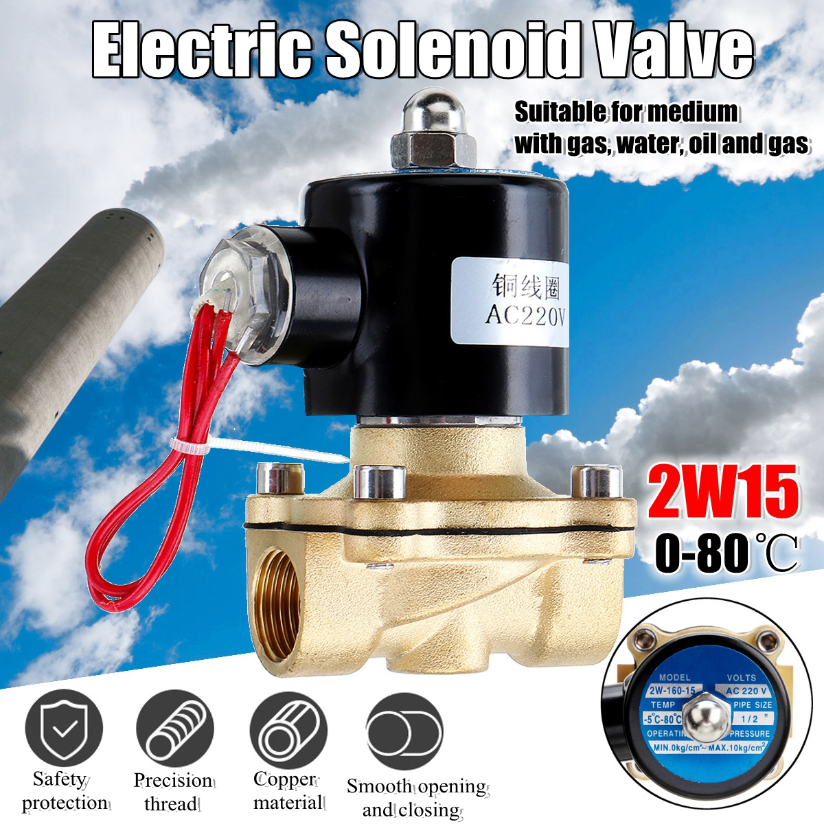 1/2 Inch AC220V Electric Solenoid Valve Normally Open Diaphragm Brass Valve for Water Air Gas brass electric solenoid valve 2w 160 15 1 2 inch npt for air water valve 12v nc