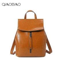 Qiaobao 2017 натуральная кожа рюкзак женские кожаные сумки известного бренда женские сумки дамы сумка BOLSOS