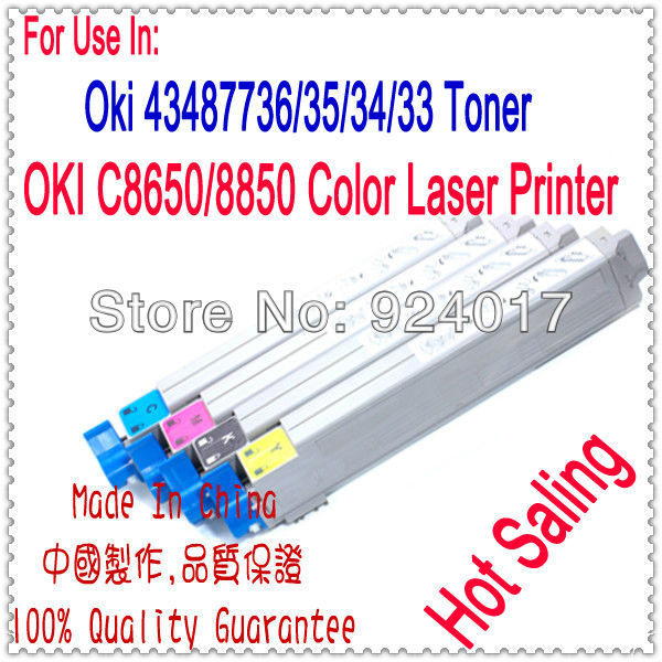 Toner Cartridge For OKI C8650 C8850 Laser Printer,Use For Okidata 8650 8850 Toner Reset,For OKI Toner 43487709 43487710/11/12 laser printer toner cartridge reset chip for epson c1700 c1750n c1750w cx17n with high quality