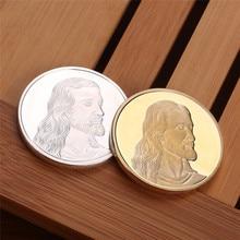 Набор памятных монет в виде монетных монеток с изображением Иисуса, подарки для украшения дома
