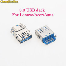 ChengHaoRan 1pcs 3.0 USB Jack Female Connector Socket for Lenovo/Acer/Asus laptop motherboard interface etc brand new 4p headphone mic jack socket connector for laptop asus acer lenovo sansung dell hp sony toshiba audio jack