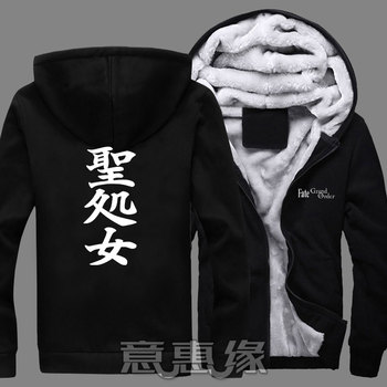 Fate grand order Hoodie Winter Avengers Cosplay Thick Zipper Coat Male Jacket Men Anime Sweatshirts Man