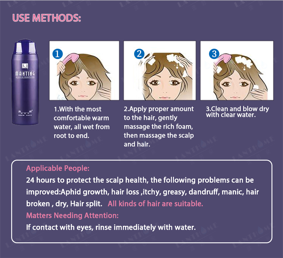 ManTing Professional Shampoo Divide Mite Suppression Mite Anti-Itching  Suitable for All Hair Types Anti-Dandruff Oil Control
