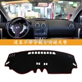 for nissan Qashqai j10 2006 2008 2009 2011 2013 2013 2014 dashmats car-styling accessories dashboard cover