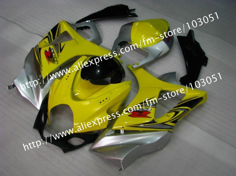 7 gifts body work for 2007 SUZUKI GSXR 1000 fairings K7 2008 gsxr 1000 fairing 07 08 glossy black with yellow Dr17 abs motorcycle parts for suzuki gsxr 1000 k7 k8 07 08 fairing kit gsxr1000 2007 2008 white silver black fairings set js87
