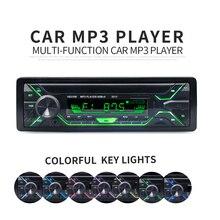 Radio Estéreo con Bluetooth para coche, Radio con reproductor, AUX IN, MP3, FM, USB, 1 Din, mando a distancia, 12V