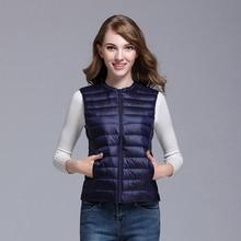Ultra Thin Down Vest Women Plus Size Sleeveless Jacket Light White Duck Coat Winter  BOoDinerinle