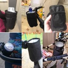 Convenient Baby Bottle Mug Cup Holder