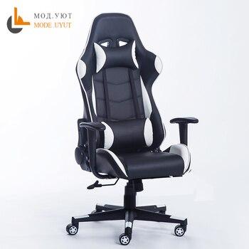 Fashion armchair playing chair WCG chair  1