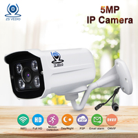 ZSVEDIO IP Cameras IR 5MP IP Camera Alarm System H 265 POE CCTV Camera IP Cameras