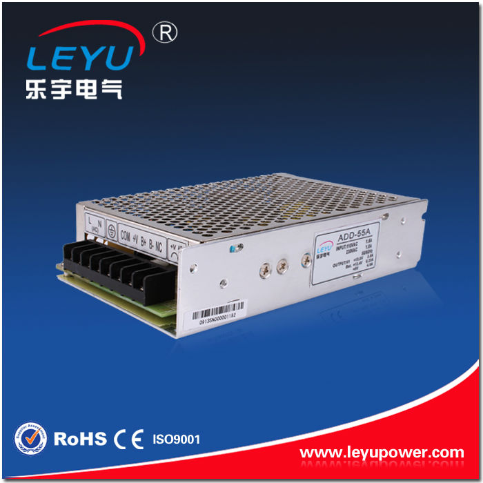 dual output 55w 13.8v power supply ups function for CCTV camera with battery backup charger and battery low protection