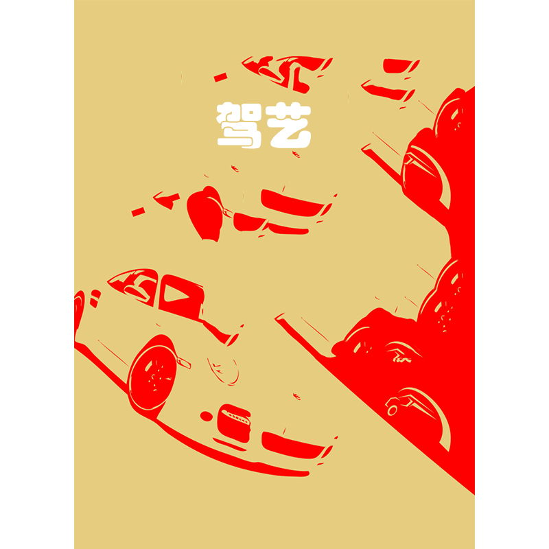 Jetables pied pad papier coussin imperméable à l'eau papier laver boutique kraft papier d'impression de voiture tapis de sol