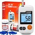 Sannuo Yizhun GA-3 Blood Glucose Meter & Test Strips & Lancets Needles Blood Sugar Detection Monitor Glucometer for Diabetic