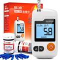 Sannuo Yizhun GA-3 medidor de glucosa en sangre y las tiras de prueba y lancetas agujas de azúcar en la sangre de detección de Monitor glucómetro para diabéticos