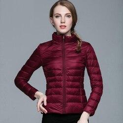 Ultra light down winter jacket woman slim casacas mujer new down parkas outerwear stand collar camperas.jpg 250x250