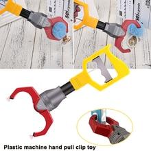 Робот захватывающая игрушка механический зажим манипулятор Красный контроль силы пластиковая желтая детская игрушка на запястье укрепляющие вещи захват