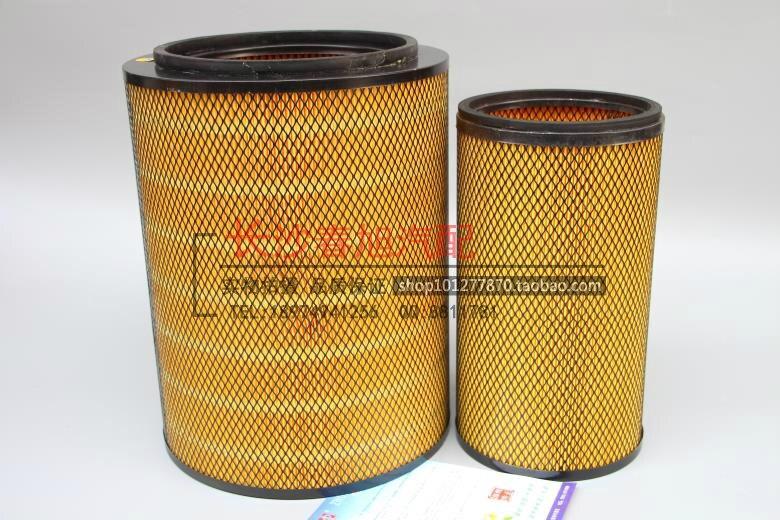 Filtre à Air de camion pour grue nord Benz XCMG K3038 longueur: 380 MM hauteur: 300 MM
