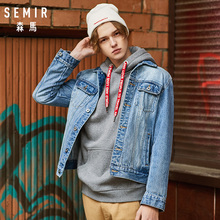 SEMIR 2018 Spring New Fashion Casual Men's Jackets Jeans male cowboy jacket coat large size Demin letter pattern street style