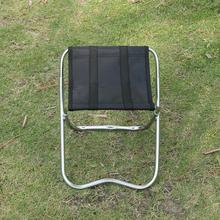 2 Colors Portable Folding Chair Seat Stool Aluminum Alloy Fishing Chair Outdoor Camping and picnic Chair 345g Fishing Stool