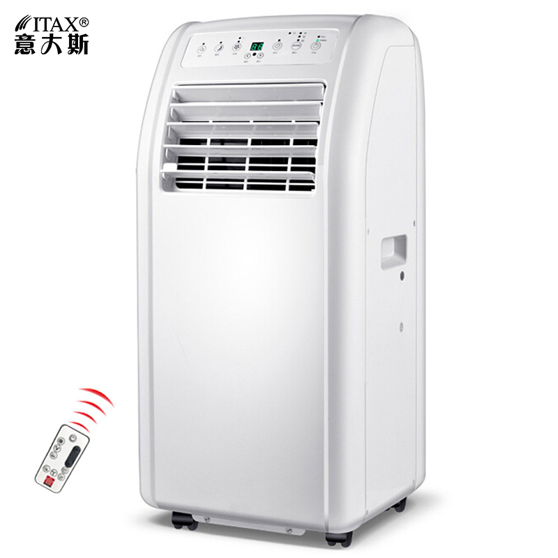 Mobile Air Conditioner 1p Single Cold 1.5  And Warm Home One Machine Portable Intelligent   S-X-1158A