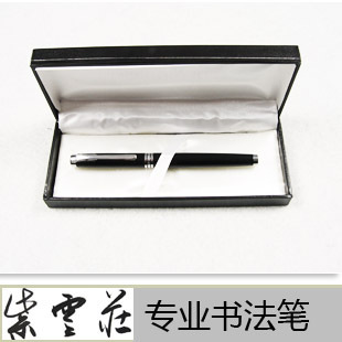 Calligraphy pen fountain pen art pen 2 box