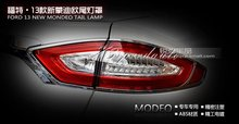 Car Styling Stickers Chromed Tail Rear Light Lamp Cover Trim For Ford Mondeo Fusion 2013