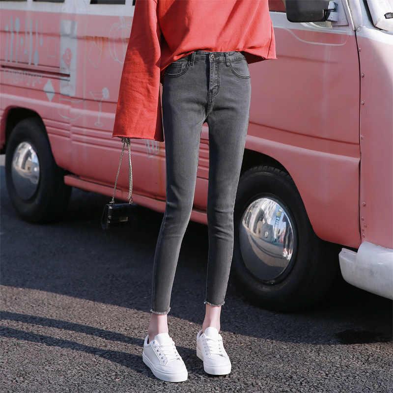 Lguc. H 2018 Outono Jeans Skinny Mulher Estiramento Apertadas calças de Brim Das Mulheres Da Moda Jean Coreano Adolescente Calça Casual Preto Cinza XS