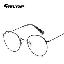 Snvne gafas de Sol gafas de sol de marco redondo de Metal contra la luz azul para mujeres de los hombres gafas de sol oculos lunette de soleil KK486