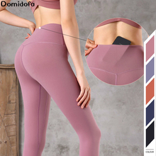 Domidofa Lift The Hips Tight Trousers Woman High Waist Motion Elastic Bodybuilding Honey Peach Buttocks Yoga Spandex Pants Gym