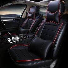 Кожаный чехол для автомобильных сидений hyundai getz grand starex