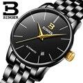 Switzerland BINGER часы для мужчин люксовый бренд relogio masculino Механические часы мужские сапфировые водонепроницаемые наручные часы B-5005M14