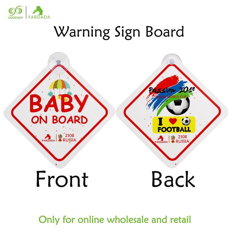 1 шт. стайлинга автомобилей 3D ребенок на борту ребенок в машине, водонепроницаемый доска объявлений безопасности трафика предупреждающий з...