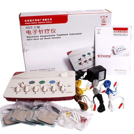 SDZ Serial QuickResult therapeutic apparatus.Multi-purpose Electrical stimulation Acupunctoscope e-therapy Device