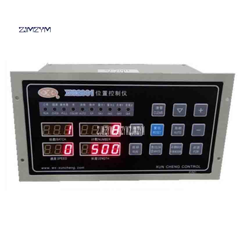 ZJMZYM New XC2001 Position Controller Fixed Length Position Control Bag-making Machine 220V (AC) 50Hz / 60Hz 100W 00.0 ~ 149.9mm цена