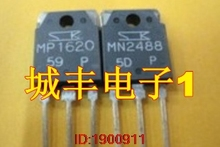 MN2488 MP1620    TO-3P