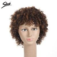 Sleek бразильские афро кудрявый вьющиеся волосы не Кружево парик 4 цвета Короткие Человеческие волосы Искусственные парики для черный Для жен...