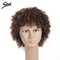 Sleek Brazilian Afro Kinky Curly Hair Non Lace Wig 4 Colors Short Human Hair Wigs For Black Women 6 Inch Free Shipping LEISHA