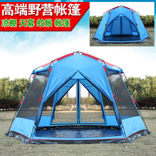 Huge 8-12 person anti sun shelter awning hiking beach pergola relief anti mosquito sun shade outdoo camping tent