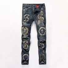 2016 Mens Distressed Patchwork Jeans Fashion Nightclub Rivet Hole Denim Jeans P6011